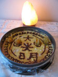 Daikomyo - Reikin mestarisymboli